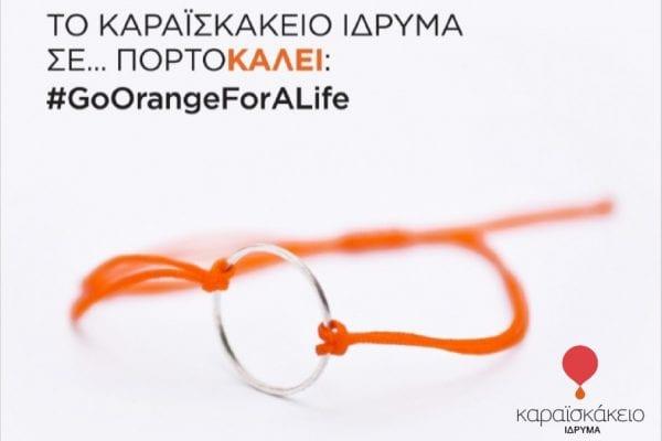 Go-Orange-Post