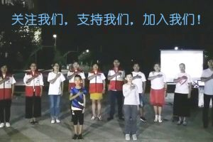 Chinese donors and volunteers in Anhui, China