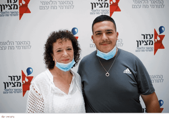 Three lives forever connected (Israel)